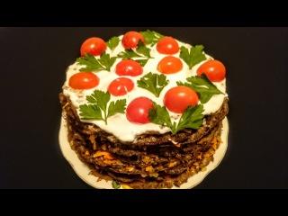 Вкусный Печеночный Торт рецепт Секрета приготовления закуски (салата)