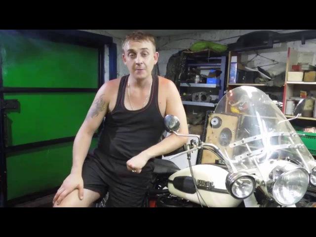 БСЗ на мотоцикл Урал-Днепр