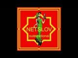 Netslov - Moiras (album Outernational)