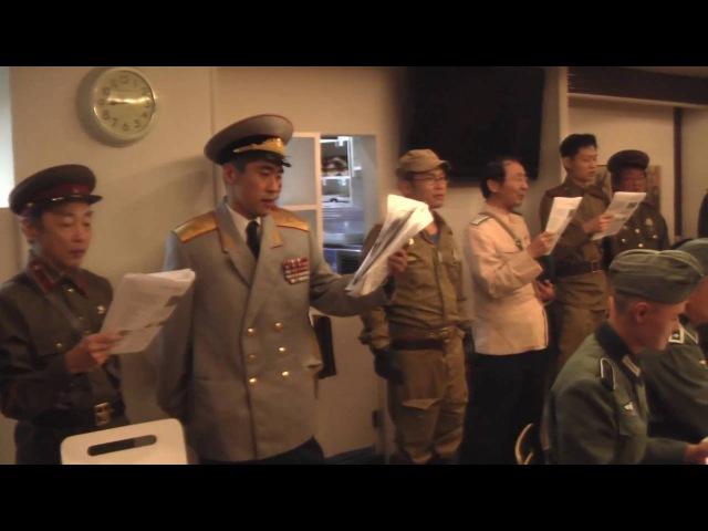 ソ連国歌の唄声に包囲されるドイツ兵:革命歌インターナショナル
