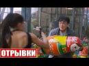По Следу 2016 Отрывок Фильма - Джеки Чан и Матрёшки