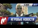 Игромания! Игровые новости, 15 мая Новый Assassins Creed, Hitman, Need For Speed, Dota 2