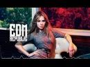 Armin van Buuren ft Ana Criado Down To Love ♫ TRANCE ⭐R I P Nika Gvelesiani
