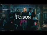 Dior Poison Club (Official)