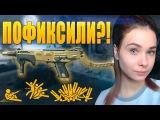 ЗОЛОТОЙ MAG-7 В WARFACE