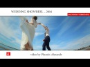 PLUSNIN-VIDEO / WEDDING_SHOWREEL_2016