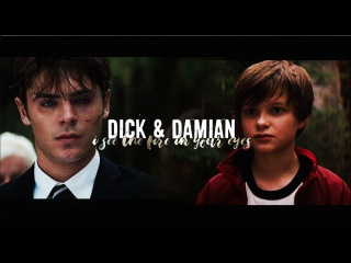 dick grayson & damian wayne | fire in your eyes