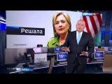 Russland Neuer kalter Krieg mit den USA Weltbilder NDR