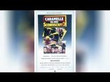 Карамель от незнакомца (1987) Caramelle da uno sconosciuto