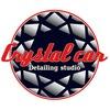 Crystal car- детейлин | полировка | Ульяновск