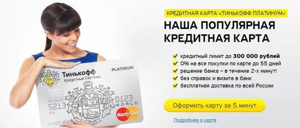 Кредитные Карты Оформляй онлайн : http://nfemo.com/click-DQH4MGJW-LJ