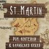 Бар St.Martin