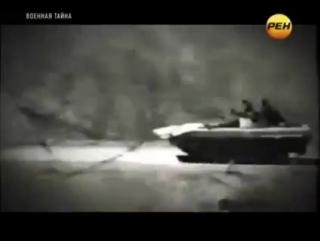 Бой в Аргунском ущелье. Гибель 245-ого мотострелкового полка. За предательство никто не ответил.