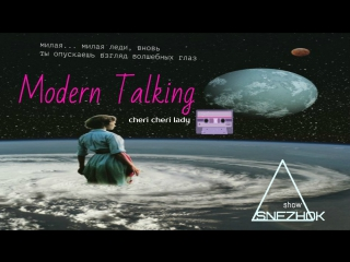 SS|Modern talking|cheri cheri lady