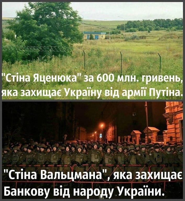 Генпрокуратура закрыла дело о незаконном обогащении Лещенко - Цензор.НЕТ 2372