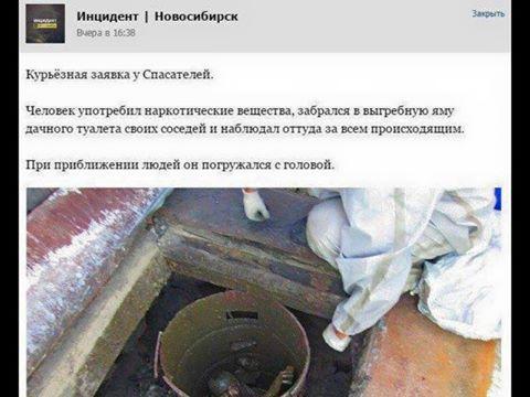 Пограничники на Одесчине задержали мужчину с партией наркотиков - Цензор.НЕТ 6233