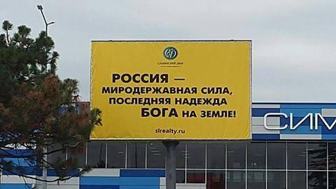Дела Януковича надо завершить в Украине, иначе арестованные за рубежом деньги не вернуть, - Севостьянова - Цензор.НЕТ 6225
