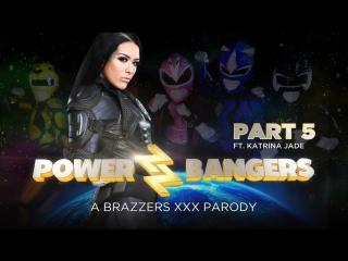 Abigail Mac & Katrina Jade & Kimmy Granger & Lucas Frost & Xander Corvus (Power Bangers A XXX Parody Part 5)