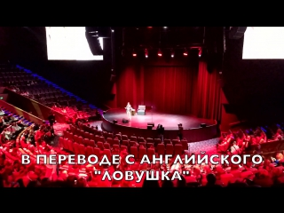 Лекция по личному брендингу Ксении Собчак
