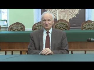 Как узнать волю Божию для принятия какого-либо решения? ‒ Осипов Алексей Ильич