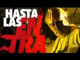 Из мрачных недр / Hasta las entra (2014)