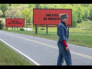 "Трейлер фильма  мартина макдонаха ""три билборда за пределами эббинга, штат миссури / three billboards ouside ebbing, missouri"