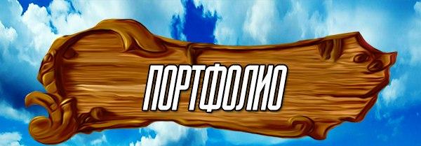 vk.com/album-127027837_235785175