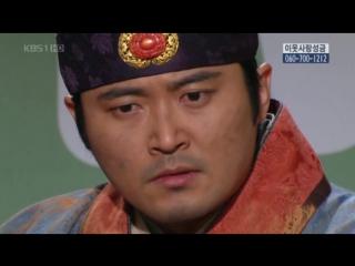 [Сабы Babula / ClubFate] - 030/134 - Тэ Чжоён / Dae Jo Young (2006-2007/Юж.Корея)