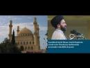 Həsən Amili Deputata cavab verir İran Nardaran hadisəsinin arxasında vəhabilik dayanır