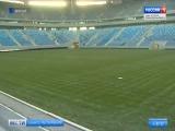 Состояние газона на новом стадионе на Крестовском острове станет предметом обсуждения комиссии ФИФА