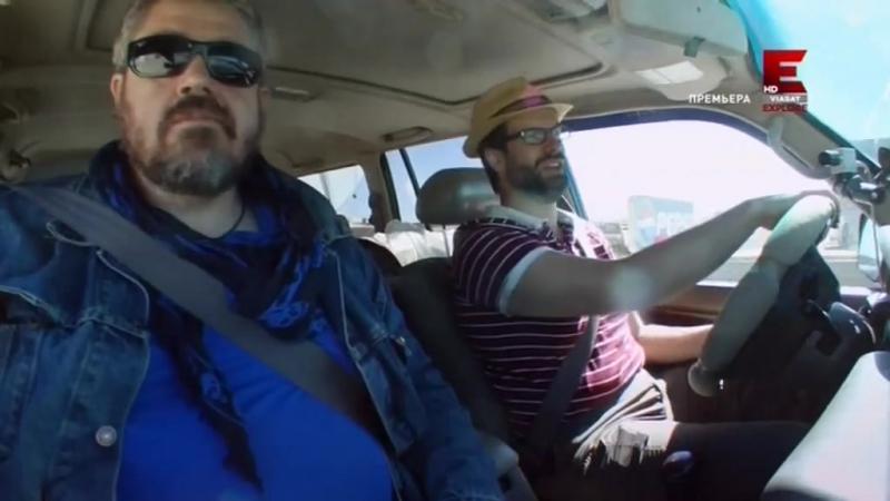 Самые опасные дороги мира. 3 сезон 3 серия - Боливия (2013)
