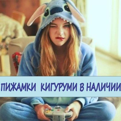 Светлана Рожковская