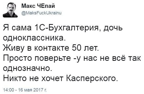 "World & Celestial Globes 10"" Large Globe In Russian Глобус Земли Политический 25 см"