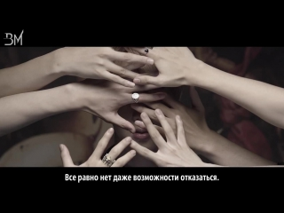 [RUS SUB] BTS - Blood Sweat & Tears