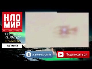 НЛО за 2017 год последние новости из России Зима