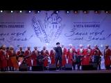 Леонид Сергеев и Кубанский казачий хор Мой дед казак