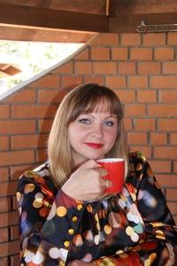 Іринка Сидоренко-Волощенко