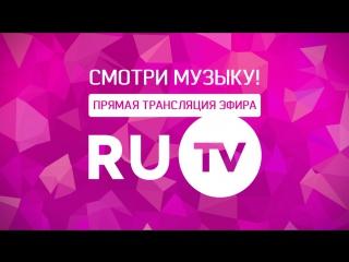 RU.TV - смотри музыку!