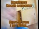 ОколоШараги 3 сезон 5 серия Практика