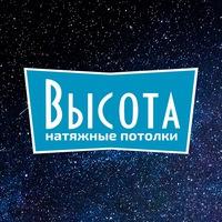 natyagnoy_potolok