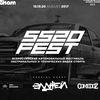 SS20 FEST
