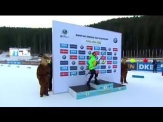 Финиш Лауры Дальмайер в гонке преследования и награждули 10.12.2016