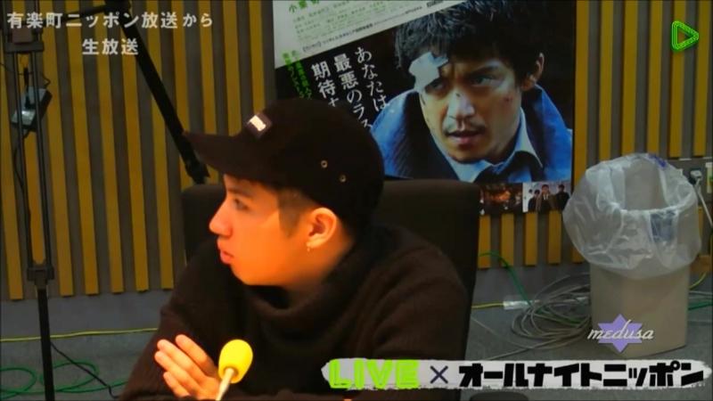 Taka (ONE OK ROCK) Oguri Shun on the Radio