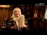 Частные истории Ирина Мирошниченко