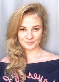 Valeriya Peshkova