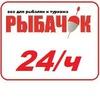 """Магазин """"Рыбачок"""" г.Альметьевск"""