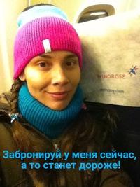 Виктория Федорович