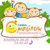 ПМАДОУ «Детский сад № 36 «Смайлик»