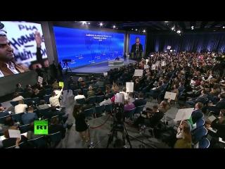 Итоги пресс-конференции президента РФ 2016