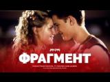 [Вирус любви / Get Over It] (2001) Kirsten Dunst – Dream of me